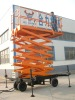 Four-wheel mobile scissor lift