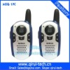 0.5w two way radio