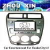 Touch screen car dvd player for city