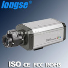 2012 New Sony 1080P HD-SDI Box Camera