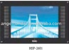 "26""LCD Multimedia Advert Player"