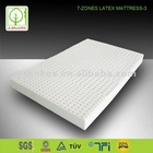 2012 hot fashion style natural latex foam mattress