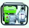 water pump 100ZB26-8Q