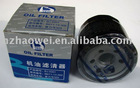 oil filter of familia B6Y1-14-302