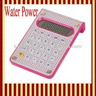 Cheap Promotional Water Power Digital Calculator from Direct Dongguan Factory