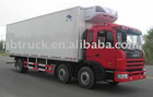 Refrigerated truck-CLW5150LCC
