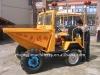 Chinese mini dump truck factory supply FCY20 dump trucks, 4X2