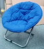 leisure folding moon chair
