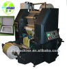 JTFM-400 Full-Automatic Narrow Type Thermal Laminating Machine