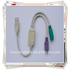 High Quality Beige USB to PS/2 Keyboard / Mouse cable