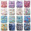 babyland cute pattern baby cloth diapers manufacturer nappies