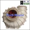 Desulphurization Pump