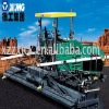 XCMG RP1255 Multi-Function Asphalt Concrete Paver