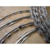 Anping Hongyu Razor Barbed Wire Fence(manufacturer)