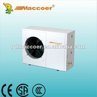 Split type side discharge heat pump outdoor unit