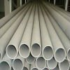 welded pipe 304 stainless steel