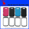 Fation design PC+Silicone double pc covers for BB torch 9800&9810 case