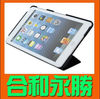 Stand leahter case for ipad mini