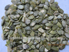 snow white pumpkin seeds kernels