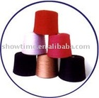 20S black polyester spun yarn auto coned virgin