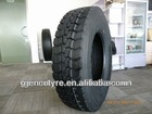 all steel radial truck tire 13r22.5 13-22.5 13x22.5 similar with boto