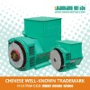 Yanan IP23 H class brushless AC alternator generator