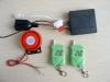 Motor alarm system MC-M172
