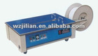 low table auto banding machine