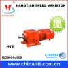 HTR series helical gearmotor