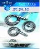 IVECO HELICAL GEAR