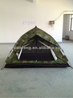 Automatic tent Automatic umbrella tent camouflage double the straight gate