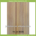 excellent quality wall panel