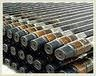 Supply the good quality's API Drill Pipe with best price