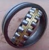 nachi spherical roller bearing 23218