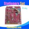 Fashionable cartoon stationery set for kid