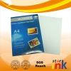Self-adhesive Glossy Photo Paper 145g in A4, 20sheets