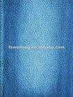 12oz denim fabric B2214