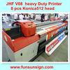 JHF V3308 Wide Format Printer ( 8 Konica512 head, 720dpi )