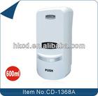 New design manual refillable foam soap dispenser 600ml