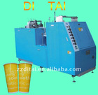 2012 good quality and performance 3-16 oz paper cup making machine in medium size