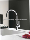 zinc handle single lever faucet/water tap for kitchen sink