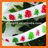 [DIA]Christmas tree printed ribbon -sample free!