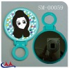 Plastic small makeup mirror