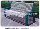 2 Seats Park Bench