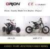 2013 APOLLO ATV Dirt bike motocross F2 series