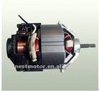 garden blower universal motor