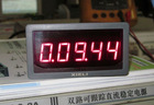 digital seond panel meter