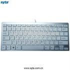 2011 Slim Keyboard