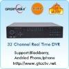 32CH H.264 CCTV DVR Recorder
