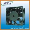 ADDA AD8038DS Dynacin & Static Master Cooler Fan